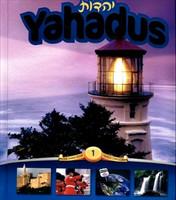 A Yahadus Series: Vol. 1
