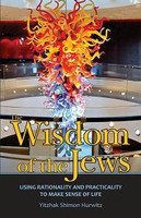 The Wisdom of The Jews