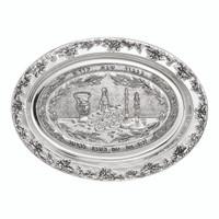 Karshi Silver Plated Shabbat Challah Tray