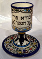 Silverplate Kiddush cup on foot