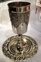 Silverplate Kiddush Cup on Foot 3