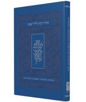 Shabbat Evening Siddur