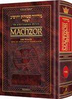 Shottenstein Interlinear Pesach Machzor: Full Size Ashkenaz