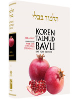 Koren Talmud Bavli - Daf Yomi Edition - Berachos