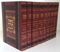 Mishneh Torah L'Rambam - Menukad (10 vol.)     רמבם מנוקד