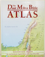 The Daat Mikra Bible Atlas