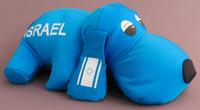Israeli Stuffed Dog