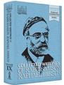 Collected Writings of Rabbi Samson Raphael Hirsch, Volume 9 Timeless Hashkafah and Index Volume