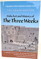 Siddur for Tishah B'Av, and Halchot and History of The Three Weeks