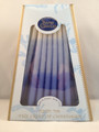 Sefad - Decorative Colored (Blueish purpleish) Israeli Chanukah Candles