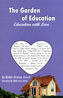 The Garden of Education