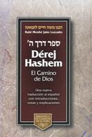 Derej Hashem El Camino de Dios / 'דרך ה