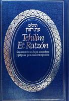 Tehilim Et Ratzon Large - El Libro de los Salmos Tiempo de Gracia