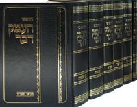 Chumash Ha'emek D'var - Large - 6 vol. / חומש העמק דבר