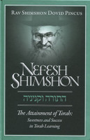 Nefesh Shimshon: Attainment of Torah. Sweetness and Success in Torah Learning