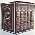 Chumash Mikraot Gedolot  (Pe'er Ve'Hadar  - 5 vol.)  /  חומש מקראות גדולות