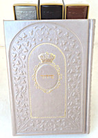 Leather Siddur Ohr Vaderech  - Sefaradi