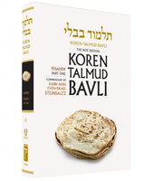 Koren Talmud Bavli - Full Size (Color) Edition - Pesachim Part 1