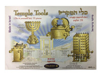 Temple Tools Wood Model do it yourself kit (GM-TL42)
