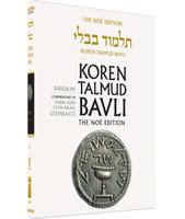 Koren Talmud Bavli - Full Size (Color) Edition - Shekalim