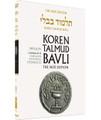 Koren Talmud Bavli - Daf Yomi (Black & White) Edition -  Shekalim