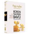 Koren Talmud Bavli - Daf Yomi (Black & White) Edition -  Yoma