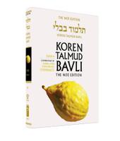 Koren Talmud Bavli - Daf Yomi (Black & White) Edition -  Sukkah