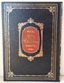 Chidushei Rabeinu Chaim Halevi (Large) / חידושי רבינו חיים הלוי