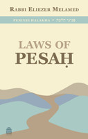 Laws of Pesah