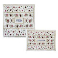 Embroidered Matzah Cover  (EM-MME)