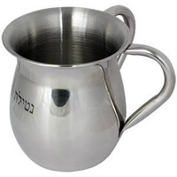 Stainless Steel Glossy Finish Washing Cup (WC-1008)