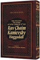 RAV CHAIM KANIEVSKY HAGGADAH