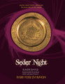 Seder Night Kinor David - Rav Rimon