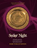 Seder Night Kinor David - Rav Rimon