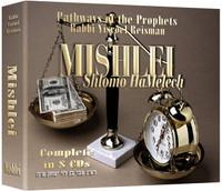 MISHLEI: SHLOMO HAMELECH Shiurim on Sefer Mishlei complete in 8 Cds