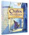 Challos in the Aron HaKodesh