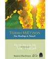 Torah MiEtzion New Readings in Tanach Bamidbar