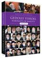 Gedolei Yisroel: Vol. 2