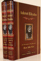 Aderet Eliyahu on Torah & Haftoras - Ben Ish Chai