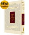 Sacks Yom Kippur Machzor - Sefard