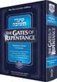 Gates of Repentance - Shaarei Teshuvah