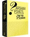 Parsha Pshetl