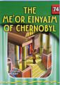 The Eternal Light Series - Volume 74 - The Me'or Eiynaim of Chernobyl