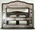 Wood and Silver Plated Table Top Shtender  with Filigree Design (MC-X876)
