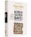 Koren Talmud Bavli - Daf Yomi (Black & White) Edition -Kesubot Part 1