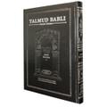 Talmud Babli Edicion Tashema - Hebrew/Spanish Gemara Ketubot I  / Tratado de Ketubot I