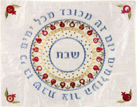 Emanuel Machine Embroidered Challah Cover- Pomegranate