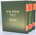 Talmud Bavli, Shulchan Aruch & Mishne Torah L'Rambam (3 Vol.set)