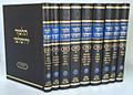 Talmud Yerushalmi - Meorei Ohr ( 9 vol. )/  תלמוד ירושלמי