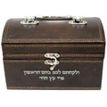 Leather-look Esrog Box (ES-50836)